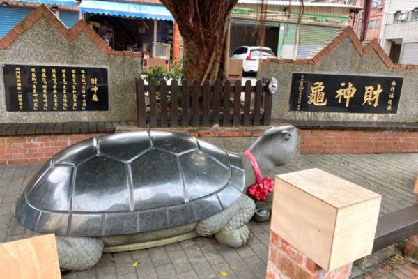 財神亀公園の亀の像