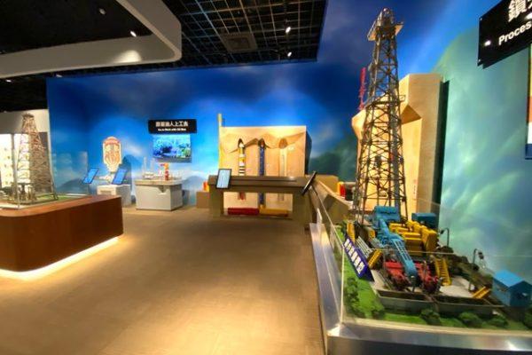 台湾油鉱陳列館の一階