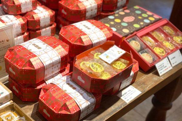 李亭香の亀のお菓子