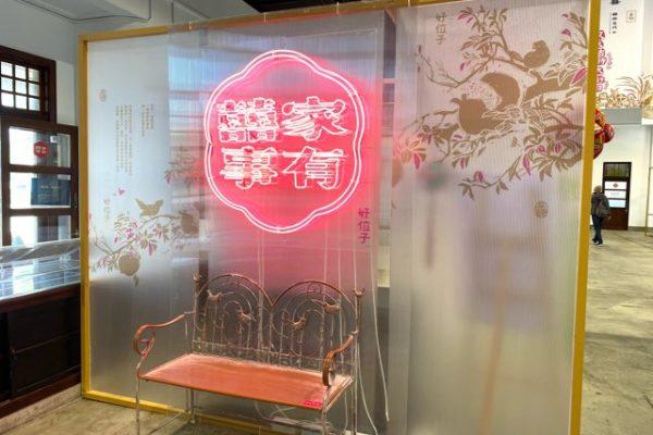 帝国製糖廠の展示コーナー