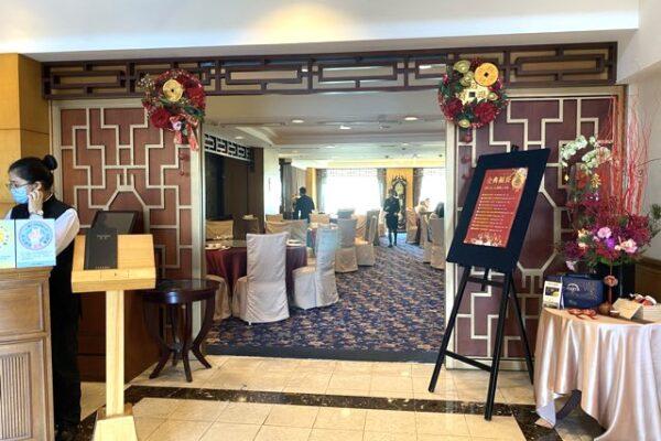 金典酒店/スプレンダーホテル台中のお正月料理 15階金園の入り口