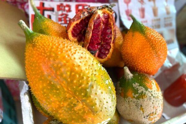珍しい果物拡大図