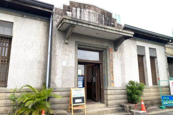 二結穀倉稲農文化館の門