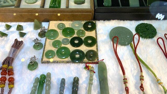 台湾玉の商品