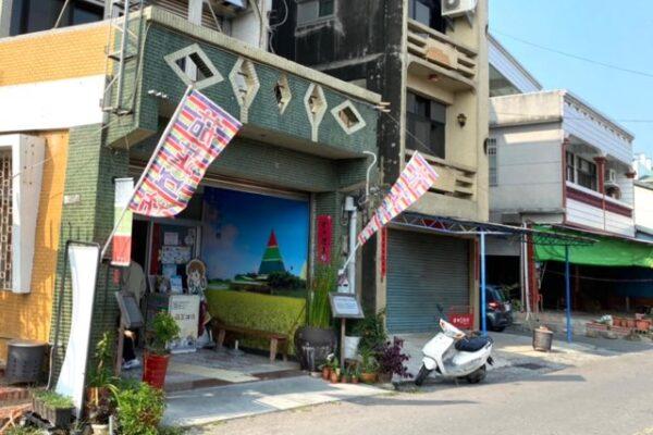 無米樂社區茄芷工坊のお店の外観