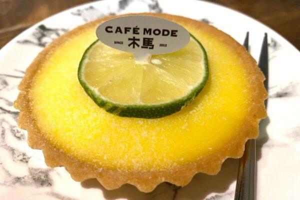 レモンパイ拡大図