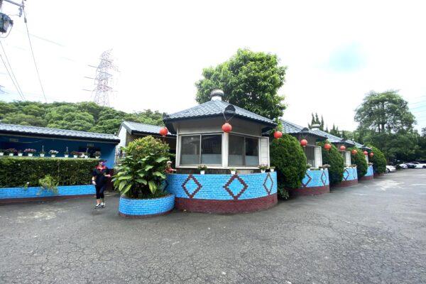 虎頭山土雞城餐廳