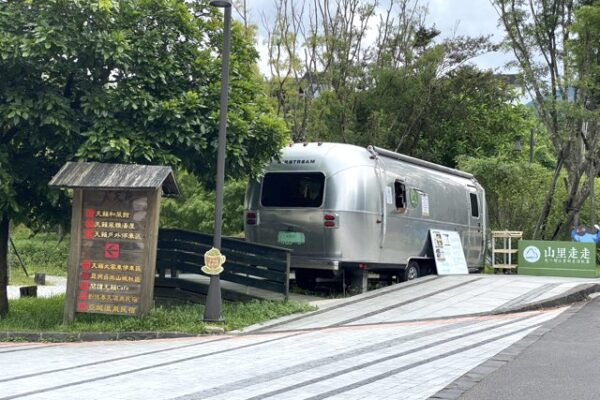 陽明山天籟渡假酒店外側のカフェ