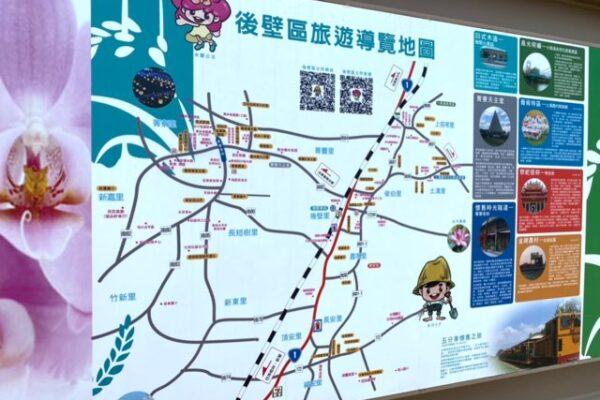 無米楽旅遊服務中心の地図
