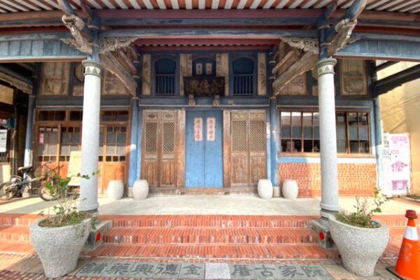 菁寮老街の豪邸