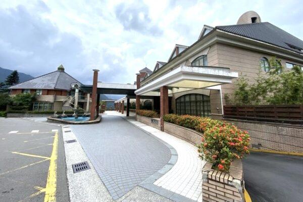陽明山天籟渡假酒店本館外観