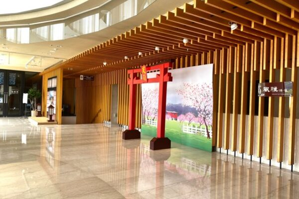 陽明山天籟渡假酒店の別館ロビー